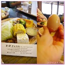 fa軋des meubles cuisine 日本北九州大分縣 別府鐵輪地獄蒸 蒸de喜屋食物原味好滋味