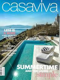 100 Casa Viva CASA VIVA KENSH Luxury Hotel In Mykonos