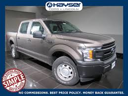 Ford F-150 Lease Deals & Price | Kayser | Madison WI Ford F250 Lease Prices Finance Offers Near New Prague Mn F150 Deals Price Kayser Madison Wi Car Specials In Cary Nc Cssroads Of Questions I Have A 1989 Xlt Lariat Fully 2016 Sport Ecoboost Pickup Truck Review With Gas Mileage Update Replacement Body Panels For The 2015 And The Average Newcar Purchase Price Is Now Above 34000 Roadshow Lake City Fl 2019 Limited Spied With Rear Bumper Dual Exhaust 2017 Raptor Supercrew First Look 2010 4x4 Truck Crew Cab 54 V8 27888 Tdy Sales