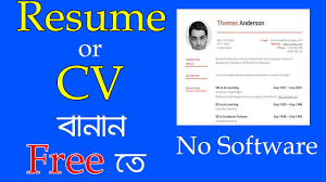 Professional CV Or Resume Maker Online For Free || Bangla Tutorial ... The Best Resume Maker In 2019 Features Guide Sexamples Professional 17 Deluxe Download Install Use Video How To Create A Online Line Builder Cv Free Owl Visme Examples Craftcv Template 4 Pages Build 5 Minutes With Builder For Novorsum Android Apk Individual Software Resumemaker Pmmr16v1