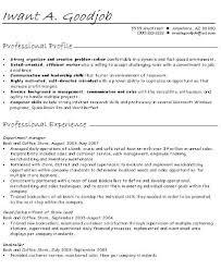Career Change Teacher Resume Examples For Students