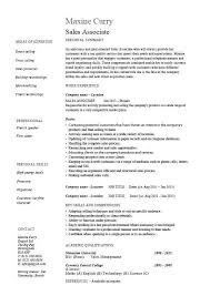 Sales Skills Resume Examples Retail Associate Cover Letter