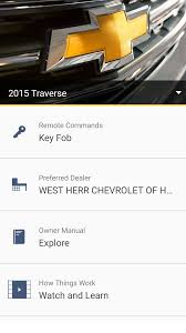 Handy High Tech Upgrades To Your GM Vehicle | West Herr Auto Group