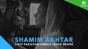 Meet Shamim Akhtar, Pakistan's First Female Truck Driver - BrandingPK All About Women Truck Drivers How Long Does It Take To Become A Commercial Driver Hot Australian Trucking Girl Claimed Be The Worlds Sexiest One This Badass Female Monster Backflips In Scooby Witness Truck Driver Texting Before Crash That Killed 13 8 Best Cars For Ladies Philippines 2017 Edition Carmudi Driving Jobs With Pam Transport A New Experience Solo Rvers Websites Malias Miles Meet 24yearold Woman Who Drives Wonder Selfdriving Trucks Are Going Hit Us Like Humandriven Semi Queer Book Reveals Lives And Struggles Of Gay Trans Shameem Akhter 53year Old Single Mother Pakistans Editorial Stock