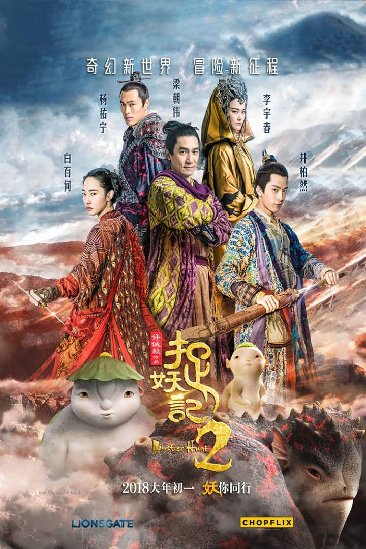 Image result for Monster Hunt 2