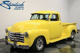 1951 Chevrolet 3100 5 Window For Sale #76651 | MCG Socal Speed Shop Arizona Copperstate Classic Cars Vehicles My Summer Car Wikia Fandom Powered By 1955 Ford F100 Berlin Motors 1951 F1 Restomod For Sale Classiccarscom Cc1053411 Another View Of The Copper Colored Car We Saw Sale In Vail Az 1956 Panel Truck Gateway 11sct 1959 Chevy 12 Ton Shortbed Napco 4x4 Scottsdale Lifted Trucks Used Phoenix Truckmax 1957 Chevrolet Magnusson Old Iron Llc All Collector