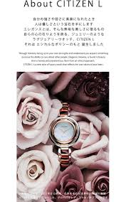Citizen L Citizen L Eco Drive Square Case EW5557-17N Order 20 Off Eco Tan Coupons Promo Discount Codes Wethriftcom About Smith Floral Greenhouses Reviews Hours Delivery Flower Delivery Services In Melbourne Maddocks Farm Organics Buy Edible Flowers Online Poppy Botanical Chart Wall Haing Print With Wood Poster Hangers Pull Down Reproduction Solid Brass Hdware Ecofriendly Art Cratejoy Coupons Best Subscription Box Coupon Codes Apple Student 2019 Airpods Flirt4free Coupon Gaia Plants And Gifts Dtown Las Vegas 6 Last Minute Sites For Mothers Day With Redbus Offers Upto 550 Off Bus Promo Code Sep Shop Petal By Pedal Rosa Cadaqus Your Dried Flower Shop Europe