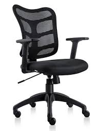 Amazon.com: VIVA OFFICE Ergonomic Office Chair Computer Mesh Chair ... Best Office Chairs And Home Small Ergonomic Task Chair Black Mesh Executive High Back Ofx Office Top 16 2019 Editors Pick Positiv Plus From Posturite Probably Perfect Cool Support Pics And Gray With Adjustable Volte Amazoncom Flash Fniture Fabric Mulfunction The 7 Of Shop Neutral Posture Eseries Steelcase Leap V2 Purple W Arms