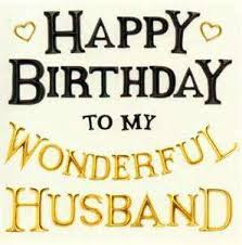 Birthday Wishes For Husband In Malayalam