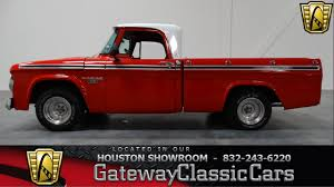 1965 Dodge D100 Houston TX - YouTube
