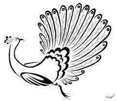 Peacock Tribal Tatt By Zanture Angel