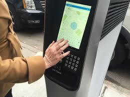new york le n arrê pas le déploiement des bornes wifi