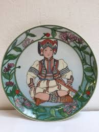 no 10 unicef collection plate from villeroy boch 1970s