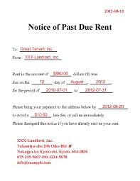 Sample Late Rent Notice Icardibaldoco