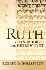 Threshing Floor Bible Meaning by 100 Threshing Floor Meaning In Hebrew Moriah Wikipedia