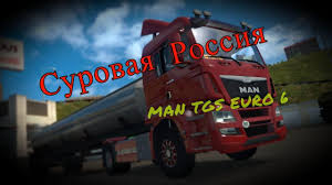 MAN TGS EURO 6 FOR HARSH RUSSIAN Trucks - Farming Simulator 17 Mod ... Good Grow Russian Army Truck Youtube Scania Named Truck Of The Year 2017 In Russia Group Ends Tightened Customs Checks On Lithuian Trucks En15minlt 12 That Are Pride Automobile Industry 1970s Zil130 Dumper Varadero Cuba Flickr Compilation Extreme Cditions 2 Maz 504 Classical Mod For Ets And Tent In A Steppe Landscape Editorial Image No Road Required Legendary Maker Wows With New Design 8x8 Bugout The Avtoros Shaman Recoil Offgrid American Simulator And Cars Download Ats