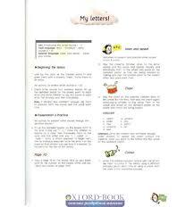 Of The English Language PDF