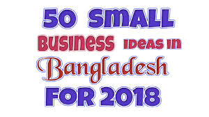 50 Small Business Ideas Bangladesh Based For 2018 - Business Daily 24 Smeinfo Going Into Food Truck Business Truck Wikipedia How Much Does A Cost Open For My Juice Renovation Starttofinish Youtube 9 Good Reasons To Buy Food And Start Peddler Business Archives Cmt Auctions Inrested In Starting This Plan Beverage Trucks Apex Specialty Vehicles Are You Financially Equipped Run City Of Cleveland Economic Development Permit Application
