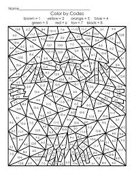 Hard Color By Number Worksheets Math