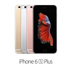 iPhone SE Contract and Pay As You Go
