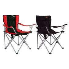 Kelsyus Original Canopy Chair by Chaheati Original Heated Folding Chair