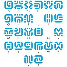 Buy Phonics Word Building Dominoes Short Vowels By Educational