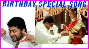 Surya Telugu Hit Video Songs Surya Birthday Special Suriya