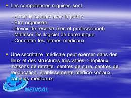 fiche metier secretaire medicale présentation du métier de secrétaire médicale ppt