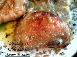 comment cuisiner une cuisse de poulet poulet a la moutarde amour de cuisine