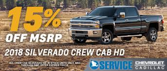 Service Chevrolet In Lafayette - New & Used Car Dealer Serving ... American In Paris Sending His Collection To Hh Auction Used Cars Baton Rouge La Trucks Saia Auto Craigslist Lafayette La Best Car 2017 New And For Sale Priced 5000 Autocom Truck Accidents Brandt Sherman Ray Chevrolet Iberia Dealer Abbeville Featured Dealership In Nash 1938 Motors Was An Automobile Manufact Flickr Chevy Trucks Bikes Pinterest West Indiana By Owner Silverado 1500 High Country Skylands Stadium Hosts Truck Show Franklin Hamburg Nj