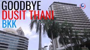 100 The Dusit Thani Bangkok End Of An Era YouTube