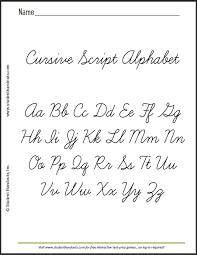 Free Printable Cursive Script Sheet