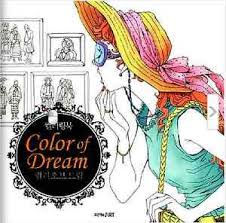 Image Is Loading Color Of Dream Coloring Book For Adult Anti