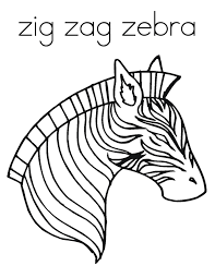 Zebra Face Coloring Page