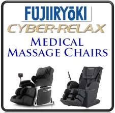 fuji massage chairs