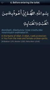 Printable Dua For Entering The Bathroom by Islam Salah Dua Sajda Dhikr Supplication From Hisnulmuslim