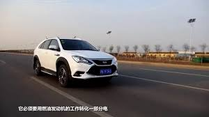 e day with BYD Tang