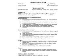 Resume Templatesation Skills Examples Job Application Cv Writing ... Communication Skills Resume Phrases Save Munication Leadership 9 Grad Katela Luxury Thdegaspericom The Most Important Thing On Your Executive Summary Sample For An Experienced Computer Programmer Monstercom Keywords And Homely Ideas Rumes Keyword Generator Yyjiazhengcom Best Resume Mplates Examples Science Key Words