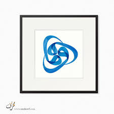 Pin By Bassant On Calligraphy Pinterest Islamic Wall Art