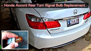 how to replace rear left or rear right turn signal bulb on honda