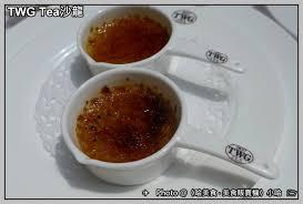 s駱aration cuisine salon 午茶 台北 東區 twg tea salon 新加坡twg茶沙龍 微風廣場早午餐加甜點
