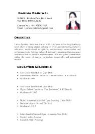 Teachers Resume Objectives For Format Of Teacher Templates