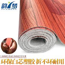 Get Quotations Pvc Plastic Floor Leather Thick Wear Waterproof Bedroom Home Fur And