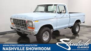 1978 Ford F-150 Ranger 4X4 For Sale #106492 | MCG
