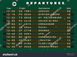 Samara 13 by Departure Board Destination Airports Vector Illustration Stock