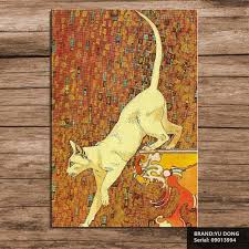 Anikin Boris Oil Famous Painting Reproduction Animal Abstract Drawing Art Wire 09013994