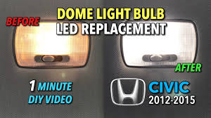 honda civic dome light led replacement 2012 2015 1 minute diy
