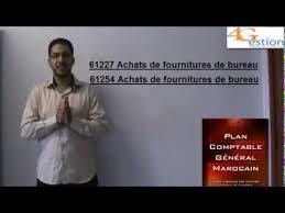 matériel de bureau comptabilité les comptes 61227 achats de fournitures de bureau et 61254 achats