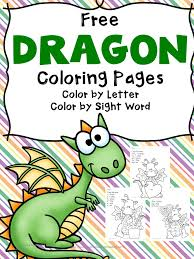 Free Printable Dragon Coloring Pages Color By Letter Sight Word