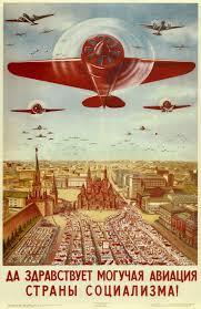 Soviet Union Vintage Aviation Poster